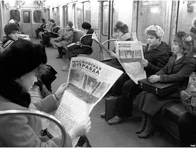 Продавец газет. Рассказ Ирины Рогалевой