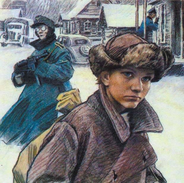Юный патриот Боря Кузнецов