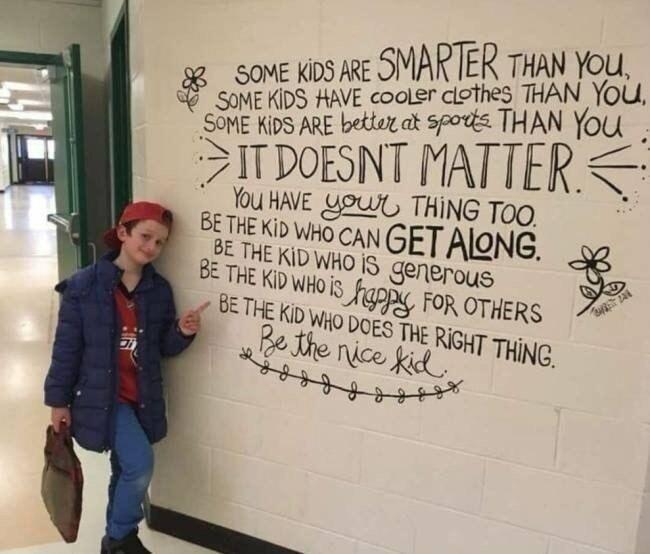 Будь хорошим ребенком!