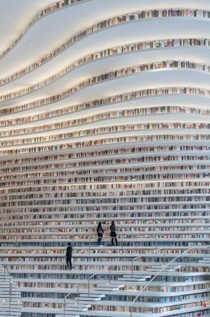 Библиотека Тианджин Бинхан, Китай