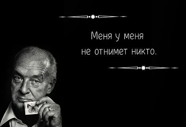 Владимир Набоков. Будущему читателю