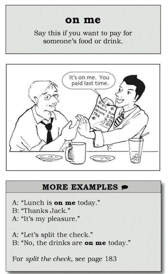 Бери пример с носителей языка и говори так же