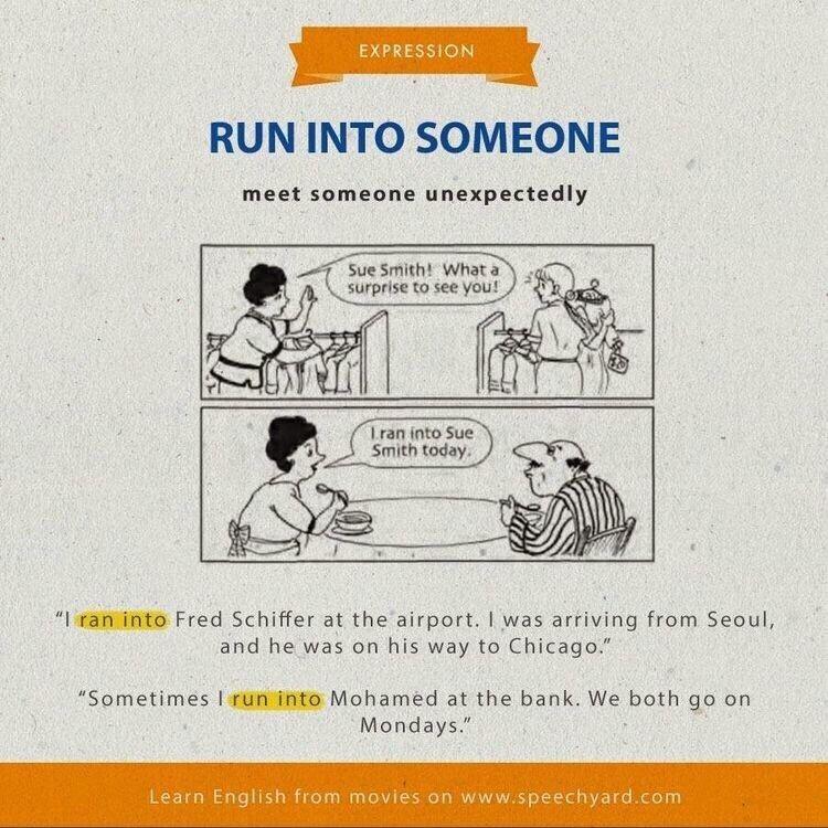 Пополните свой словарь новыми выражениями