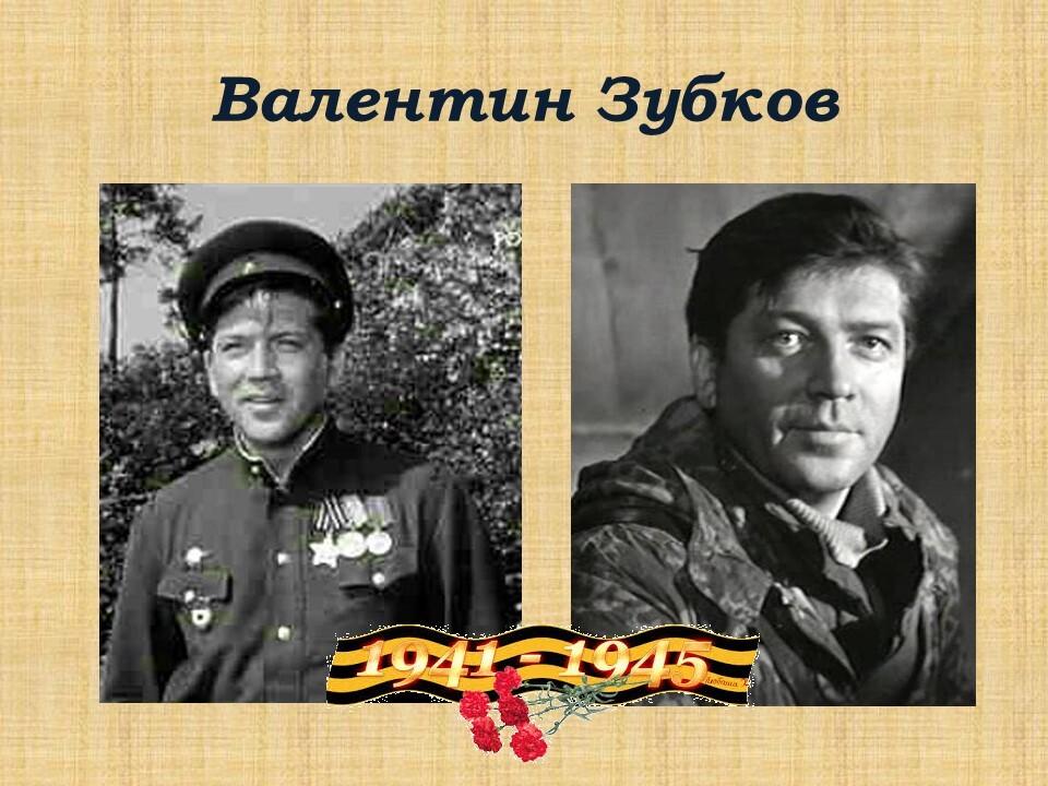 Советские актёры и режиссёры - фронтовики