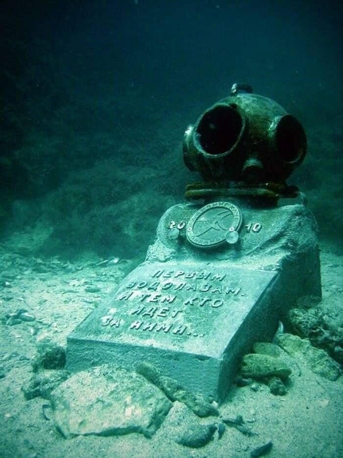 Подводный музей на Большом Атлеше