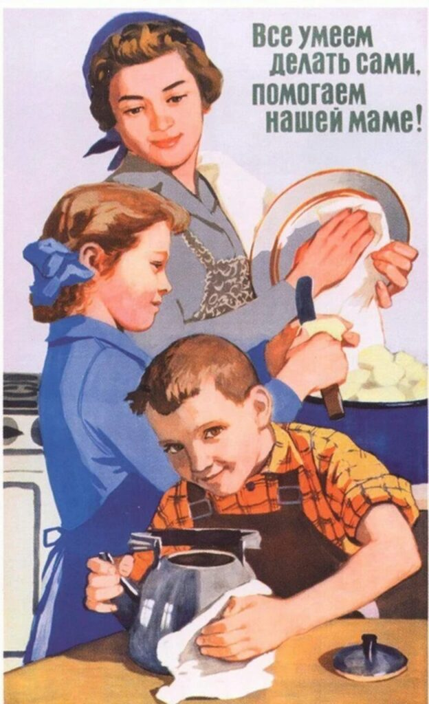 Советские агитплакаты о воспитании. Назад в СССР