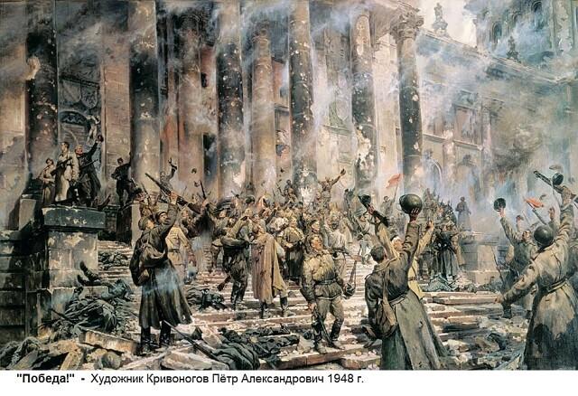 Живопись к Дню Победы