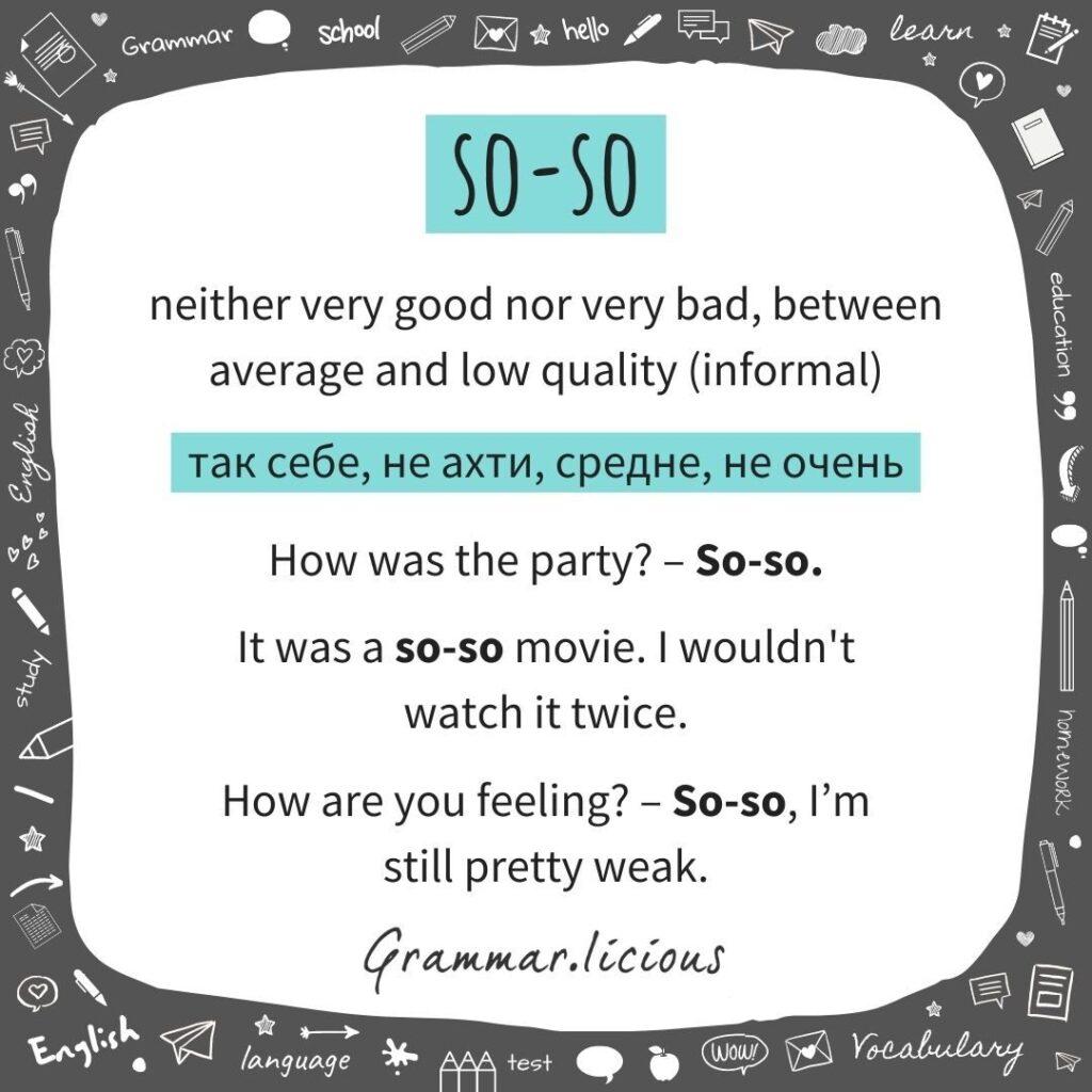 Подборка интересных разговорных фраз