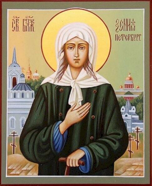 Прославление блаженной Ксении Петербургской