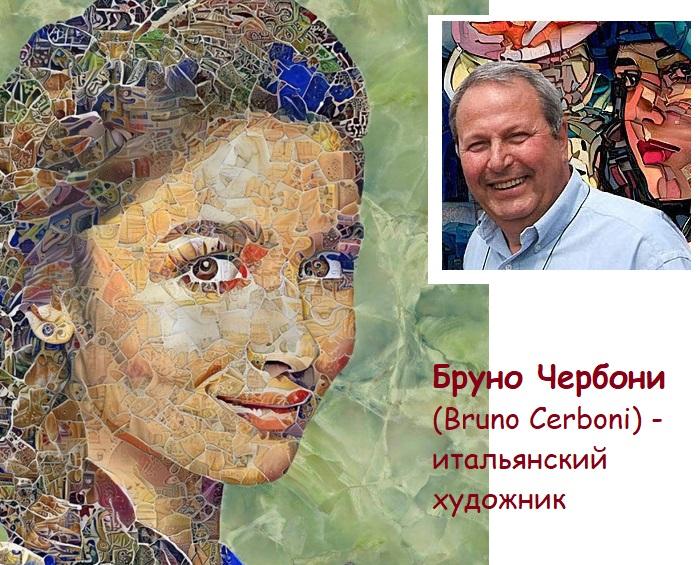 Бруно Чербони создаёт мозаики, соединяя классику с цифровыми технологиями