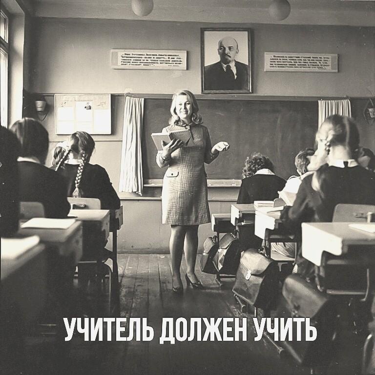 «Если учитель не прав, он перед тобой извинится» Рассказ Марины Солотовой