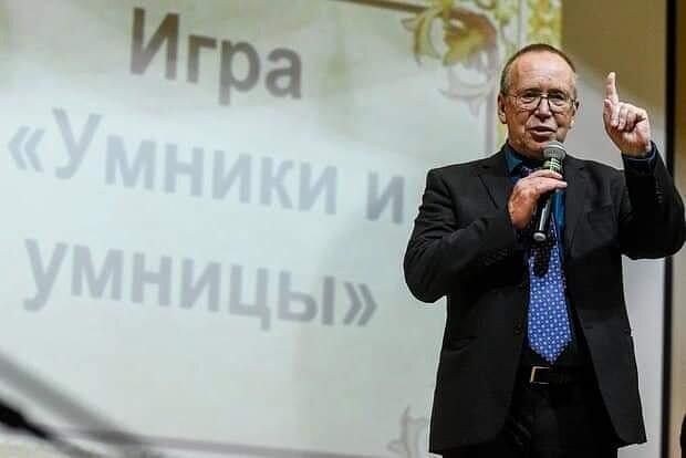 Юрий Павлович Вяземский