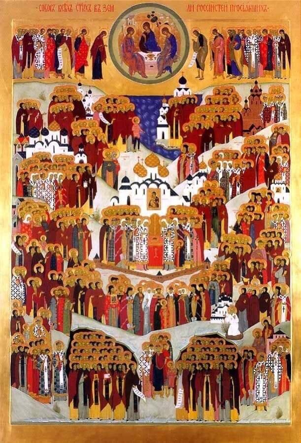 4 июля — Собор всех Святых, в Земле Русской просиявших