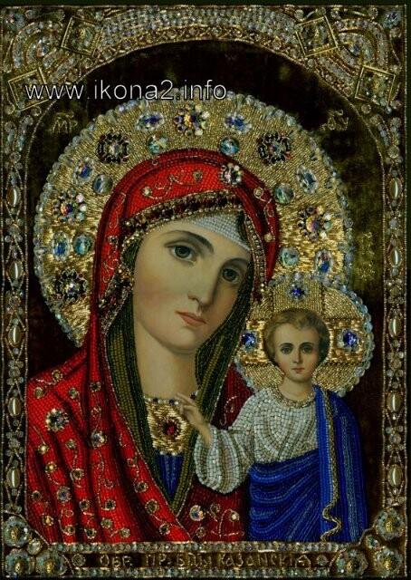 Иконы Казанской Божьей Матери,  вышитые бисером и камнями....