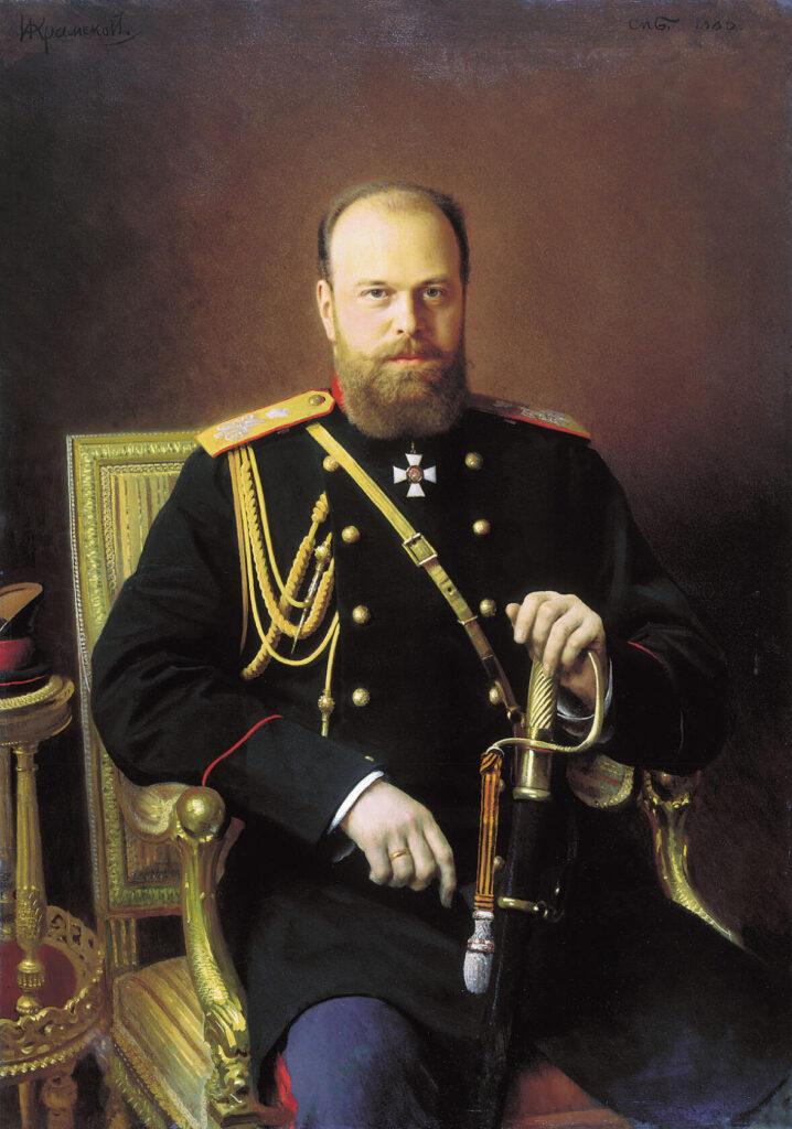 Александр III Александрович — император Всероссийский, царь Польский и великий князь Финляндский