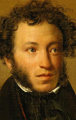 Александр Сергеевич Пушкин. И с каждой осенью я расцветаю вновь