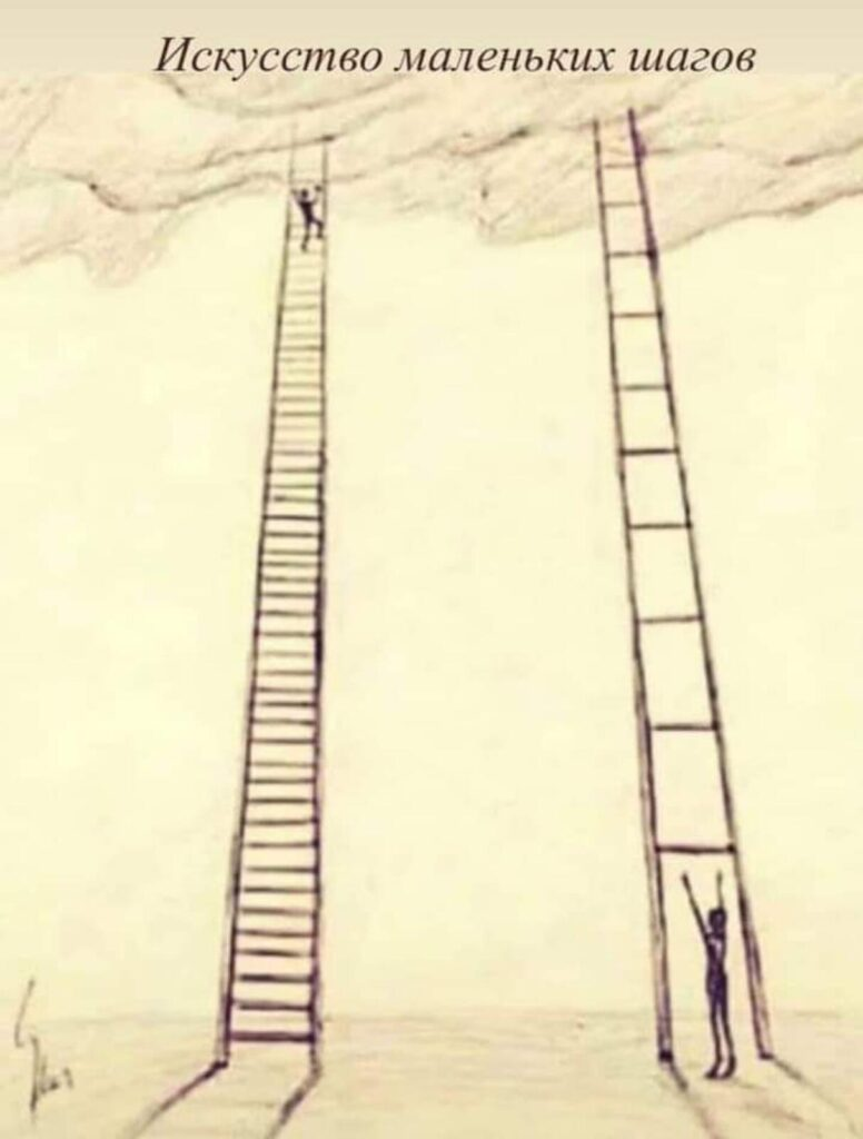 Антуан де Сент-Экзюпери об искусстве маленьких шагов