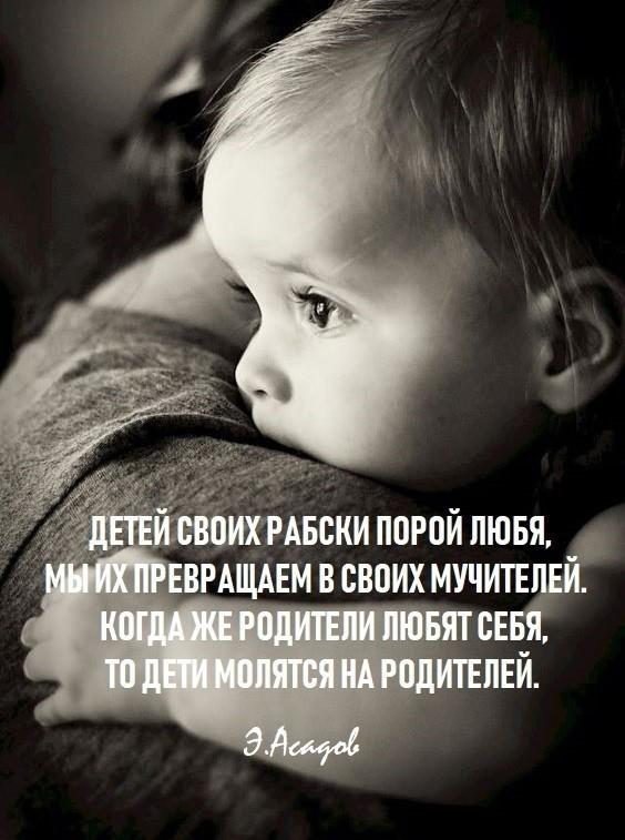 Ребёнок-гость в тоём доме