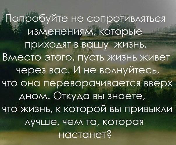 Николай Цискаридзе. То, чему суждено произойти, всё равно произойдёт