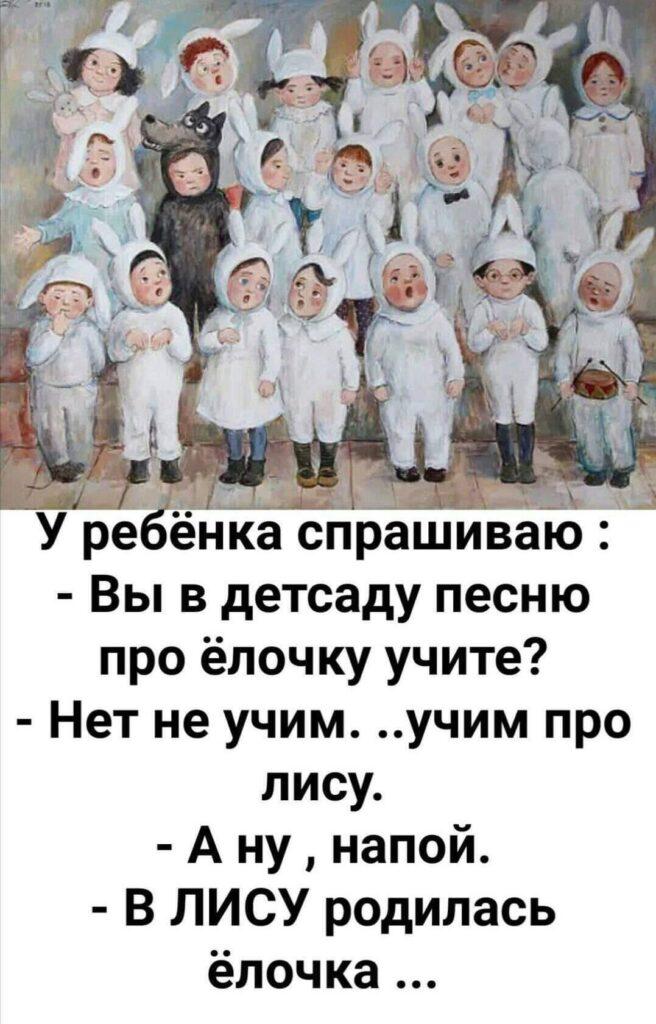 Кабанчик. Автор: Ahmatov