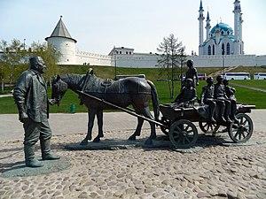 Асгат Галимзянович Галимзянов