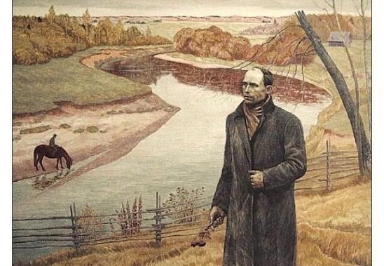 Николай Рубцов. Тихая моя родина
