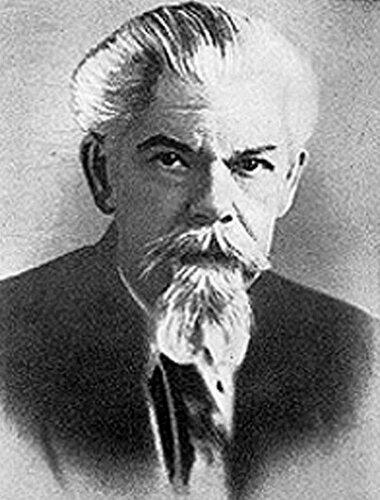 Сергей Иванович Óжегов