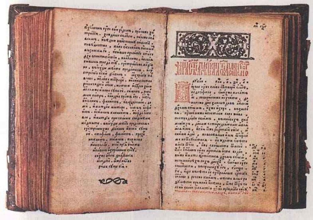 Мудрые ответы монаха Симеона Афонского