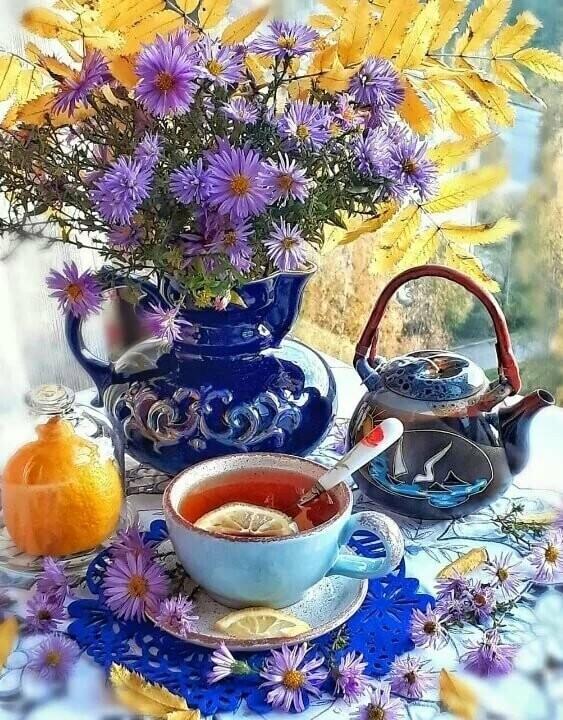 Осень... Пьём чай на кухне