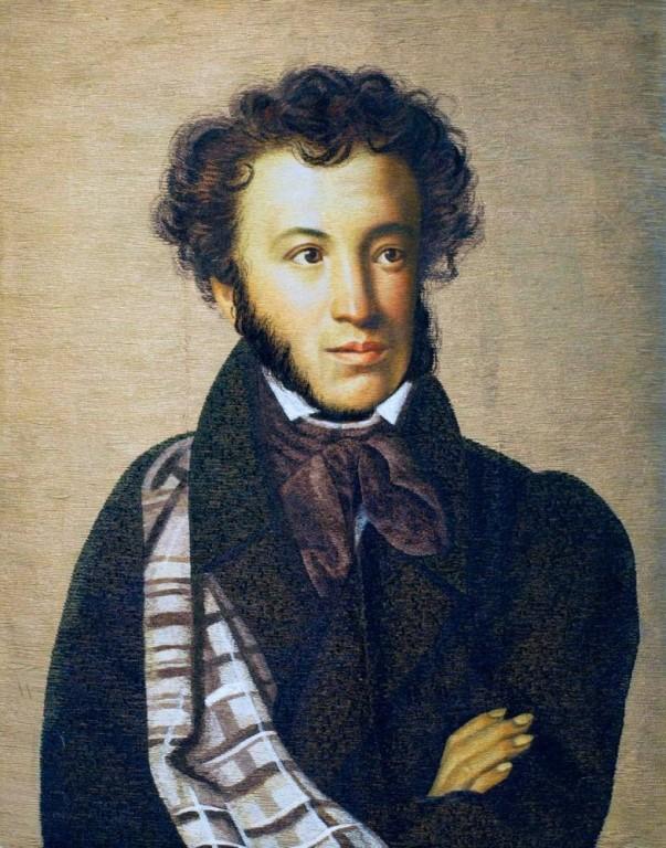 Александр Сергеевич Пушкин. Осеннее утро