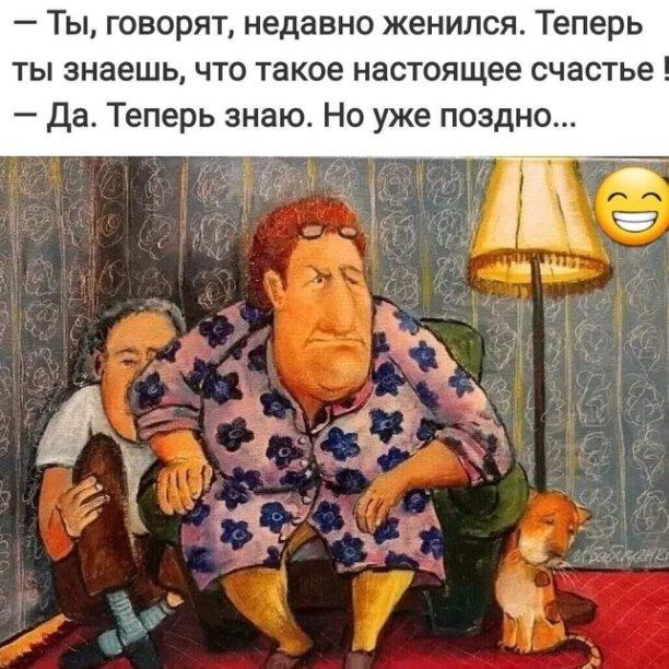 Жил-был хороший человек Серёжа. Автор: Илья Криштул