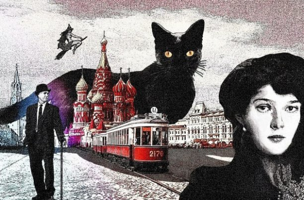 Аннушка уже разлила масло. М.А. Булгаков, «Мастер и Маргарита»