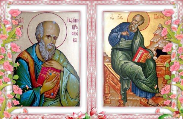 9 октября отмечают память Иоанна Богослова