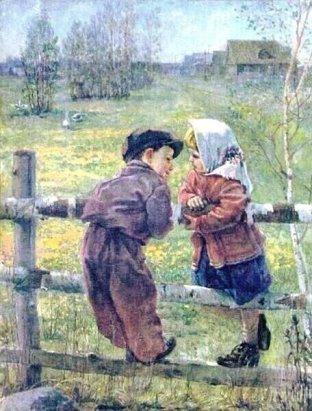 Женские слёзы. Автор: Олег Букач
