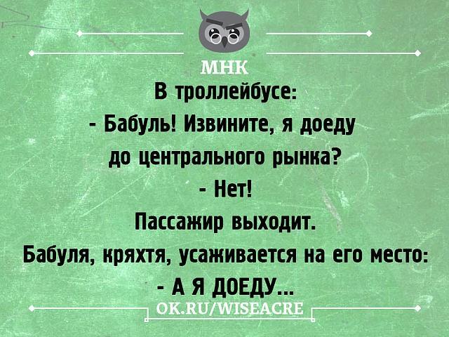 Запишем: восемнадцать...)