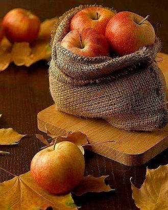 Песочный штрудель с яблоками